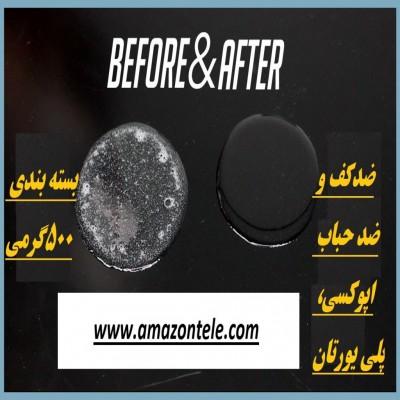 ضد کف و ضد حباب مخصوص لاک های شفاف