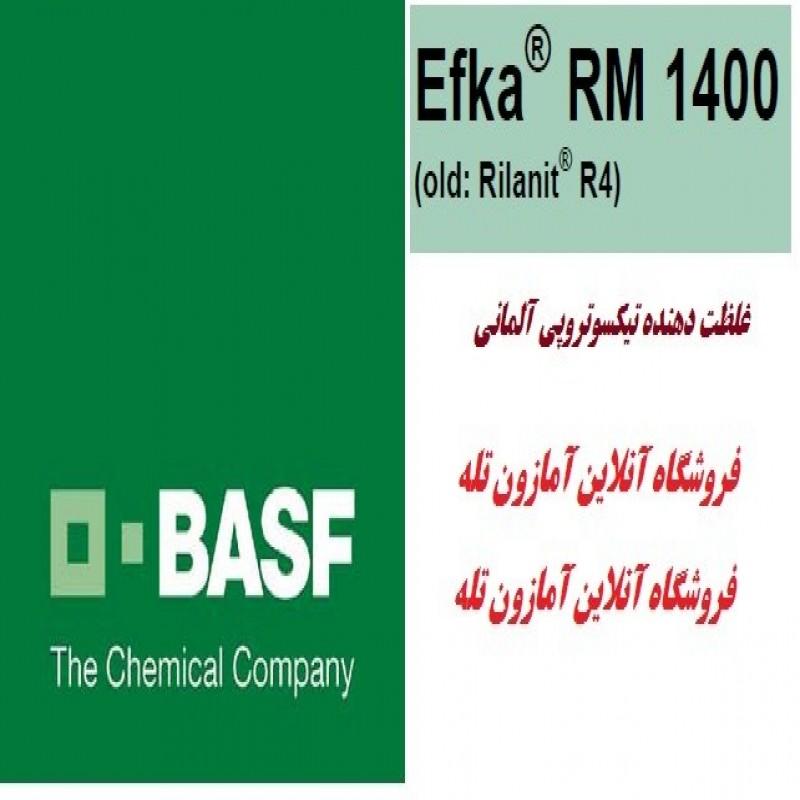 غلظت دهنده قوی مایع برای سیستم های پایه حلال EFKA RM 1400