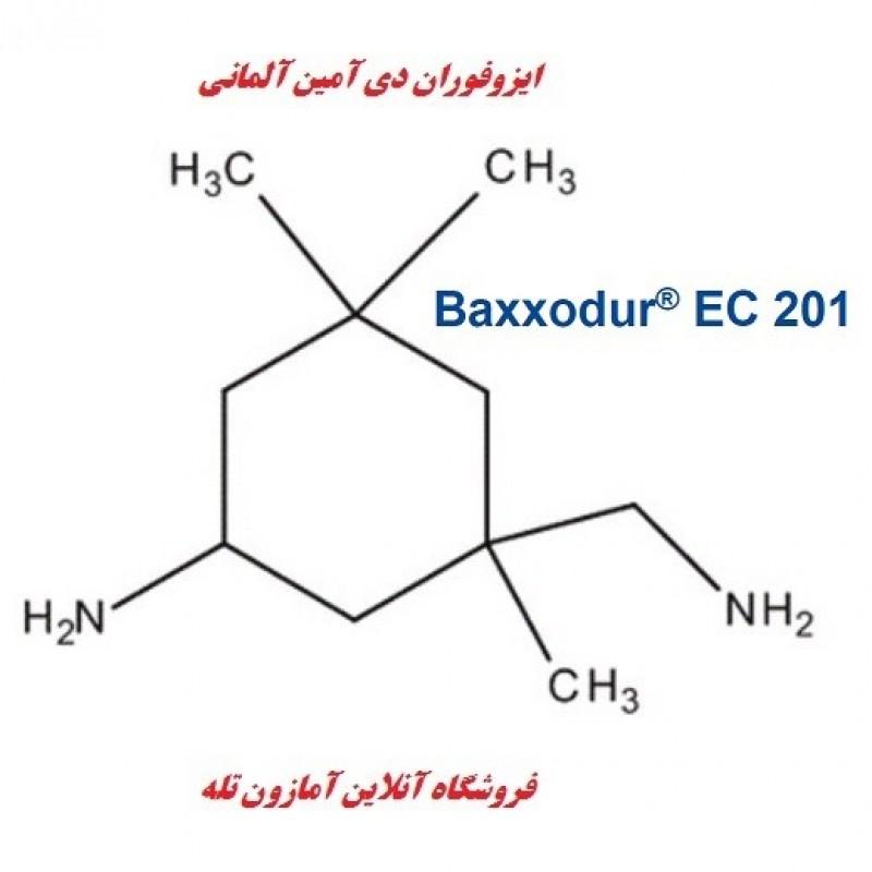ایزوفوران دی آمین - IPDA