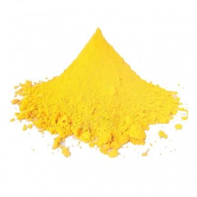 پیگمنت زرد 74 - Pigment Yellow 74