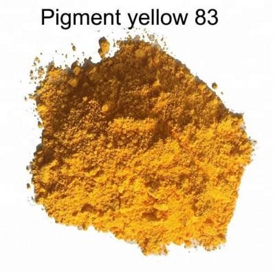 پیگمنت زرد 83 - Pigment Yellow 83