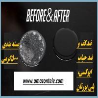 ضد کف و ضد حباب مخصوص لاک های شفاف - AT313