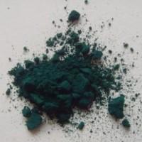 پیگمنت سبز 36 - Pigment Green 36 - AT258