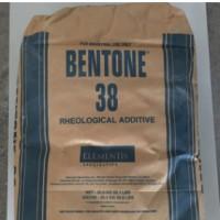 غلظت دهنده پایه بنتونیتی مخصوص سیستم های پایه حلال با قطبیت متوسط - AT325