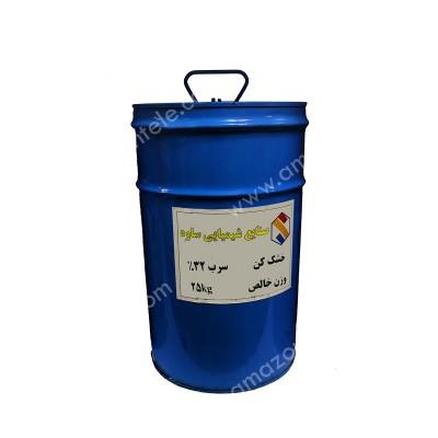 خشک کن سرب اکتئات 32% - AT347