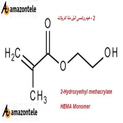 هیدروکسی اتیل متا اکریلات مونومر - AT55