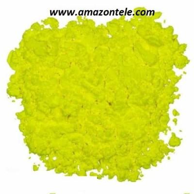 پیگمنت فلورسنت زرد - AT2107