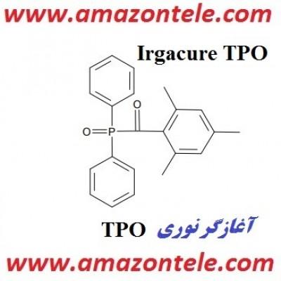 آغازگر نوری TPO - Irgacure TPO