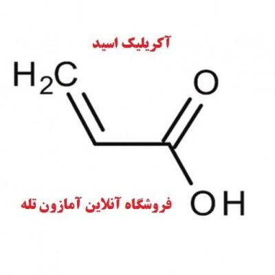 اکریلیک اسید - Acrylic acid