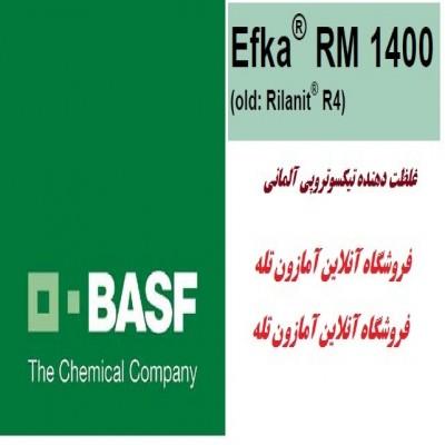 غلظت دهنده قوی مایع برای سیستم های پایه حلال EFKA RM 1400 - Efka RM 1400