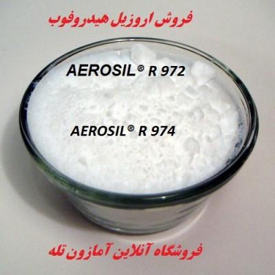 اروزیل R 972 (فوم سیلیکا آبگریز) - AEROSIL R 972