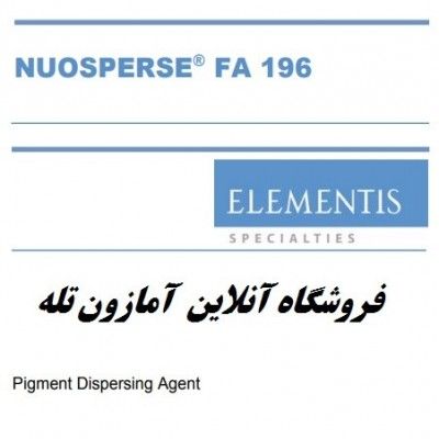 دیسپرس کننده نوسپرس 196 - liquid pigment dispersing agent for carbon black