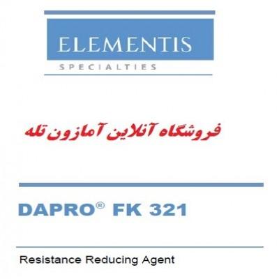 افزودنی بهبود دهنده هدایت الکتریکی در رنگ و پوشش DAPRO FK 321 - is an effective auxiliary for reducing the resistance of paints