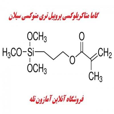 بهبود دهنده چسبندگی سیلان - آکریلات متاکریلوکسی پروپیل تری متوکسی سیلان - gamma-Methacryloxypropyltrimethoxysilane