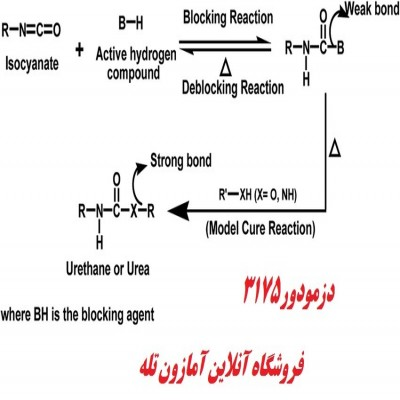 دزمودور بلوکه شده 3175 - Aliphatic polyisocyanate based on HDI. Used in combination with Desmophen® grades to formulate lightfast, one-component polyurethane stoving coatings.