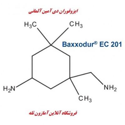 ایزوفوران دی آمین - IPDA - Isophorone diamine