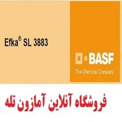 لولینگ ایجنت(همتراز کننده) Efka SL 3883 - slip & leveling agent