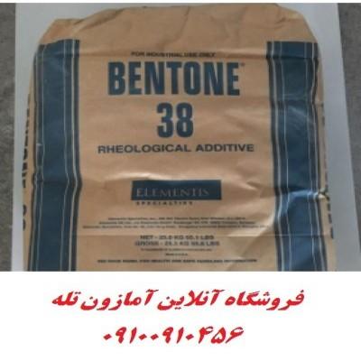 فروش بنتون 38 - ضد رسوب - BENTONE® 38 rheological additive is a modified hectorite organoclay. This rheology modifier is advised for medium polarity aliphatic and aromatic solventborne paint and coating systems.