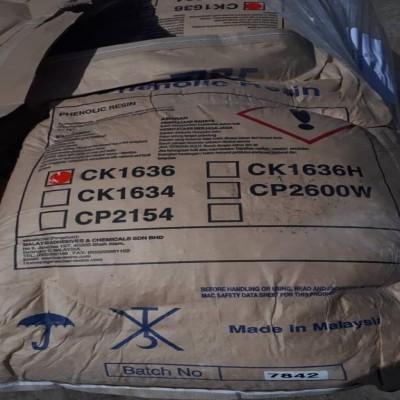 فروش رزین فنولیک - Alkyl Phenolic Resin CKA-1636