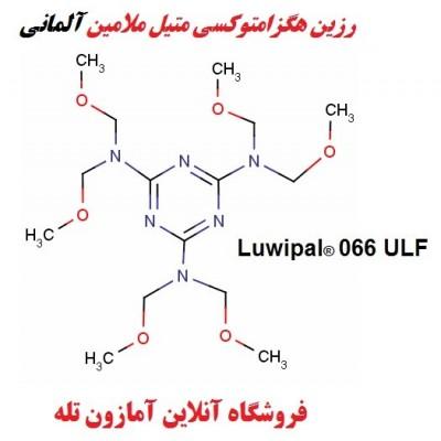 رزین هگزا متوکسی متیل ملامین BASF آلمان - Luwipal® 066 ULF is a highly methanol-etherified, melamine-formaldehyde resin that is particularly suited as a crosslinking component for coil and can coatings. Due to its low viscosity, it is also suited for high solids coatings.