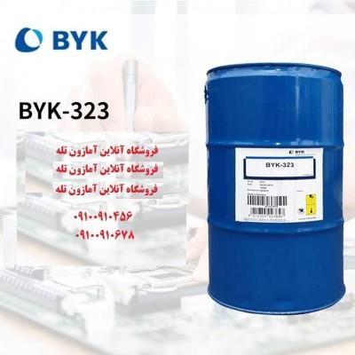 همترازکننده و عامل اصلاح عیوب سطحی BYK 323 - BYK®-323 is an aralkyl modified polymethylalkylsiloxane. This product acts in a defoaming fashion (i.e., no or only slight foam stabilization), depending on the polarity of the paint system.